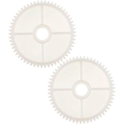Dorman HELP 42400 Headlamp Lift Motor gear
